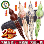 Cucurbit C BB bakelite beginner adjustable peacock Ling instrument of Yunnan hulus factory direct sales