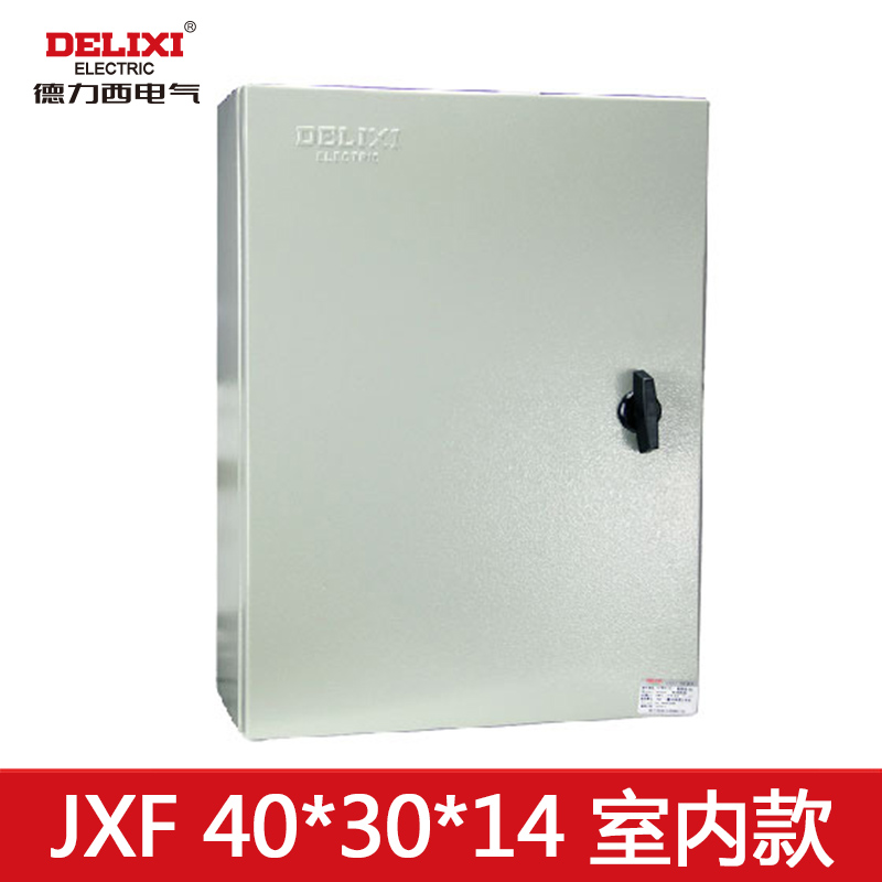 Delixi Electric Control Box Distribution Box Cold Rolled Steel Plate 404014 Electric Control Box Power Box Strong Control Cabinet
