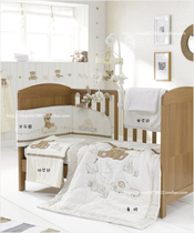 Cherish the bear. New British Mothercare baby bed kit combination child blanket cover new cover