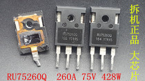 Dismantling genuine RU75260Q can replace IRFP2907 260A 75V 428W