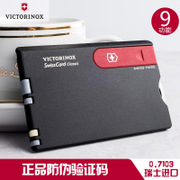 Vivtorinox Victorinox Swiss card 0.7103 multicolor optional portable card gift for the original knife