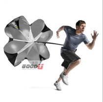 Genuine Goodu resistance umbrella explosive sprint athletics 100 meters sprint basketball football training Equipment