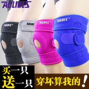 The knee moving thin breathable 4 spring running gear for male and female basketball lovers riding outdoor Leggings