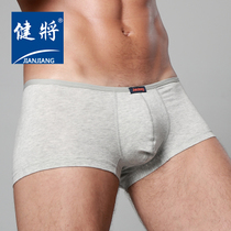 Men's underwear modal men's briefs pants thin breathable U-Seamless Sexy low-waist youth Corner