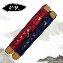 Thickened Canvas Taiji Sword bag Knife sleeve Sword bag sleeve double zipper with compartment