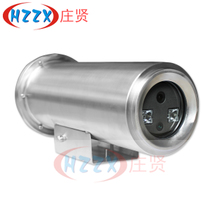 Explosion-proof camera Haikang 2 million infrared movement camera stainless steel explosion-proof camera can be added