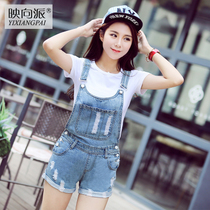 Reflecting new College wind hole loose denim romper shorts women summer slim jumpsuits of Korean students Chao