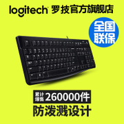 Logitech K120 notebook computer keyboard cable home office desktop gaming keyboard cable splash keyboard