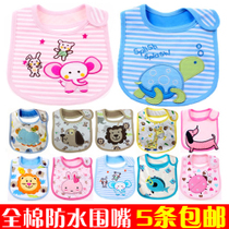 Baby Baby cartoon bib cute spit towel styling bib Waterproof cotton thickened 0-1 years old