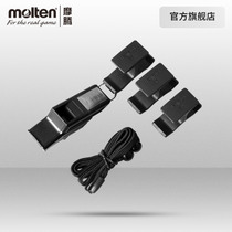 Mo Teng Official molten Morten whistle professional football referee Whistle RA0030 import whistle