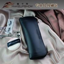 commandeers Makeup Brush Bag makeupshow Black Portable Storage Pack Brush Pack BP01 accommodates 10-15 brushes