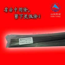 Low temperature HL208 Copper pipe welding phosphorus copper tin black welding rod manufacturers Specification model all