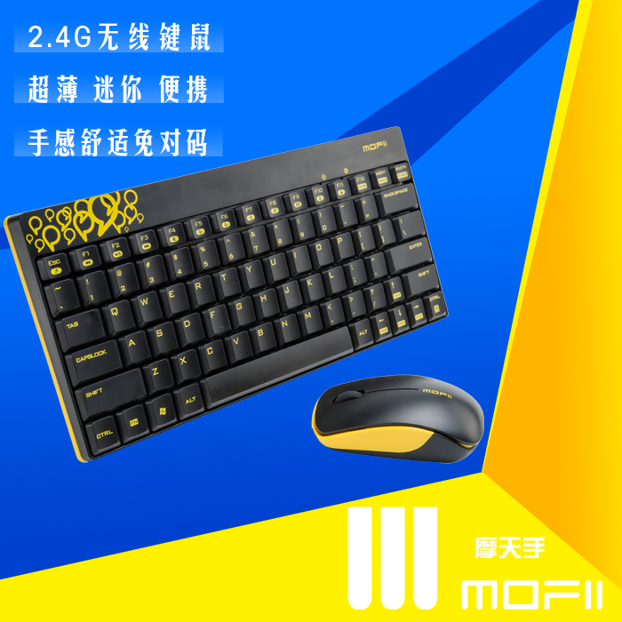 MOFii/Skyscraper GO180 Television Computer Office Mini-you Wireless Keyboard Set Mouse Keyboard Eat Chicken