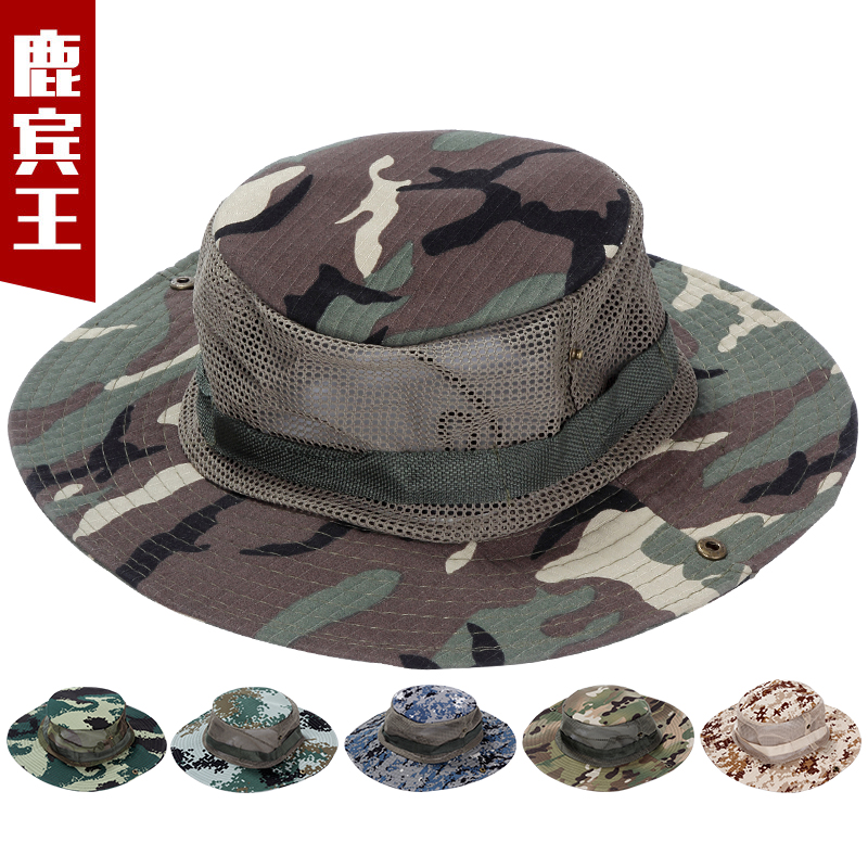 2182823b Camouflage hat training cap visor round hat male fishing cap Benni cap army  version flat top