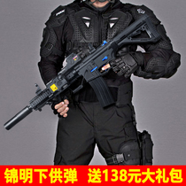 Kam Ming fire power adult live-action childrens boy toy gun