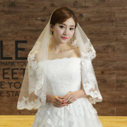 The bride veil lace veil Korean long soft short marriage gauze veil tail new Korean white female headdress