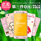 Huawei Nova youth version of the plastic film cartoon color film before and after the film Huawei Nova full-screen soft side of the steel