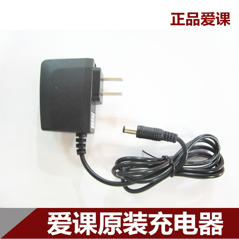 AKER/ACE Charger Battery Charger ACE adapter MR2100 MR2800 2700 and other models