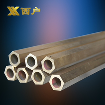 H59 Brass Tube Hexagonal brass tube H62 copper tube copper strip small copper rod round copper rod 5mm 6mm-100mm
