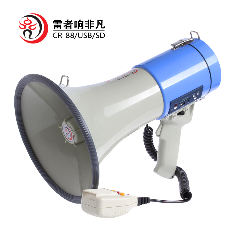 Lei Gongwang CR-88 Multifunction USB Outdoor Handheld Calling Loudspeaker 50W High Power Recording Hot Sale Horn