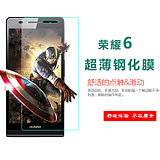 Jazz letter Huawei glory 6 tempered glass film thin high - definition explosion - proof arc edge mobile phone protective film