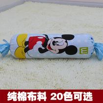 糖果长型圆柱大抱枕 卡通可爱圆形长条抱枕芯腰枕靠垫可拆洗枕头