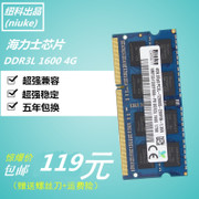 Hynix Niuke modern chip ddr3l 1600 4G low voltage compatible 8G notebook memory