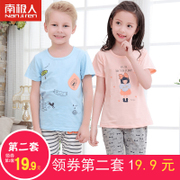 The child nanjiren summer children short suit boy cotton T-shirt baby girls movement two piece