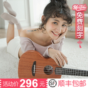 Hawaii beautiful sound beginners 23 inch ukulele ukulele guitar adult female ukulele students
