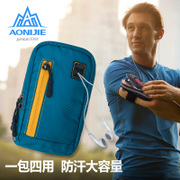 Running arm package female sports apple 7P universal multifunctional arm package male diagonal chest pack mobile phone bag bag