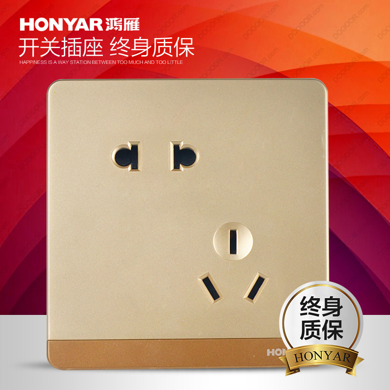 Hongyan switch socket flagship store official flagship 86 concealed home improvement with champagne gold dislocation oblique five-hole socket