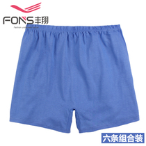 6 the cartridge Fung Cheung elderly men dad loose cotton pants waist cotton boxers M