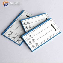 Shelf Magnetic iron suction stone label material Classification Card Warehouse Room PVC logo OEM strong magnetic cargo location card