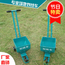 Professional Soccer basketball Field dash car line track and field track line bus single-channel hand push Simple Type