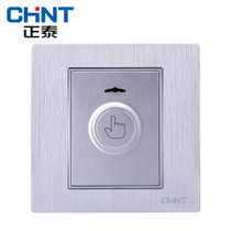 New Listings Zhengtai Electrical switch socket new7l brushed silver embedded steel frame Touch delay switch
