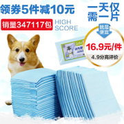 The dog diapers 100 shipping pet diaper dog diaper pad absorbent diaper dog dog urine pad
