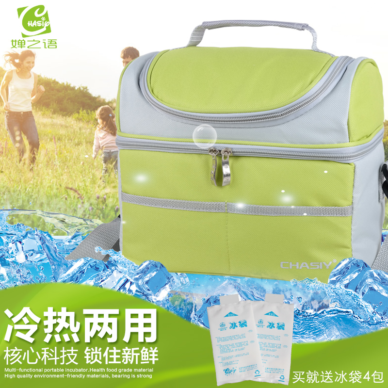 Ice Bag Ice Bag Insulation Bag Backpack Milk Bag Insulation Bag Breast milk Preservation Bag lunch box bag as lunch box bag