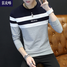 Men's Long Sleeve T-shirt Autumn Youth T-shirt Pure Cotton Striped Bottom Shirt Trendy T-shirt to Repair Clothes