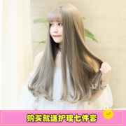 Wig, long hair, natural and realistic, student wig set in the air, bangs, round face hairstyle, long straight hair in Korea