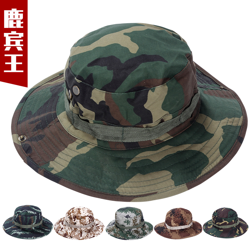 Camouflage hat training cap visor round hat male fishing cap Benni Cap genuine flat top camouflage hat male commando