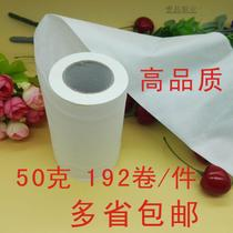 hotel room Rolls-paper hotel toilet paper toilet paper web Paper Hotel inn with paper towels 50 grams of small roll of paper