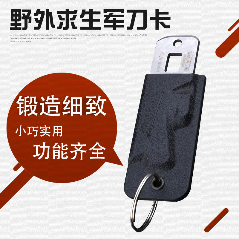 Multi-functional life-scum card knife stainless steel tool portable EDC tool outdoor field rescue army knife card