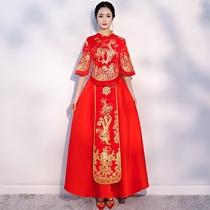 Xiuhe fashion bride 2018 new style dragon and Phoenix gown summer Chinese wedding wedding dress vintage wedding dress fengguan Xia Cape