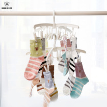 Japanese imported household can be superimposed anti-skid windproof hanger drying removable rotating folding hanger socks clip