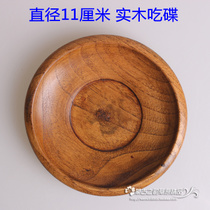 Mongolian special tableware solid wood plate plate Mongolian style dining utensils diameter 11 meters wholesale