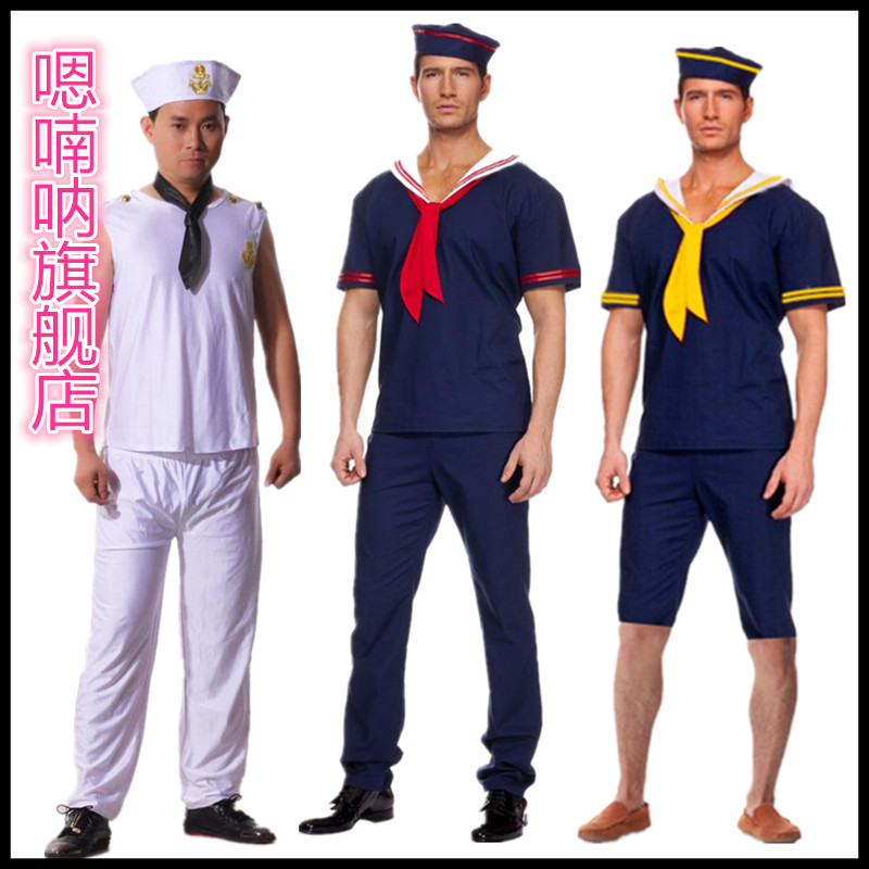 Cosplay Clothes,Halloween Clothes,Male Sailor Male Navy Costume Halloween Disney Adult Sailor Uniform Cosplay Stage Performance Costume