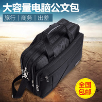 canvas briefcase business men Oxford cloth bag man bag handbag men's leisure travel computer bag large capacity