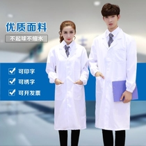 Laboratory clothing white coat long and short sleeve protective clothing College male and female students chemical laboratory clothing food factory work clothes