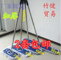 Flat mop commercial household wood flooring tile dust push large drag head long mop rod