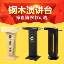 Fashion stainless steel Steel company lecture desk speech Sales Department guest desk Welcome host Taiwan Restaurant Reception desk